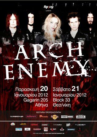 arch enemy a3 final