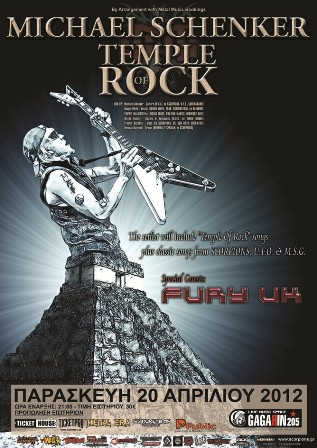 michael schenker temple of rockfury uk-poster