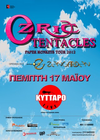 Ozric Tentacles poster final