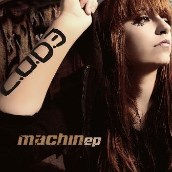 Machine EP Cover Press