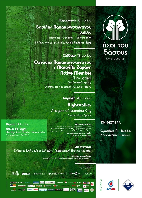 forestsounds poster