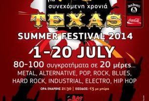 texas summer festival