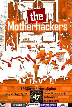 the Motherhackers2