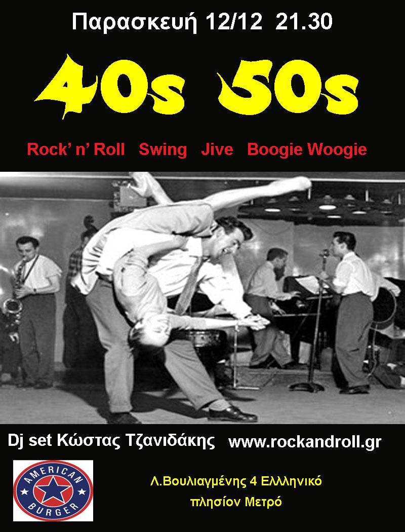 40s 50 s new edited-2