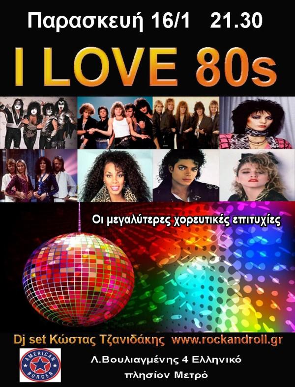 80s afisa edited-1