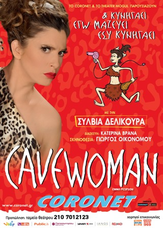 CAVEWOMAN POSTER
