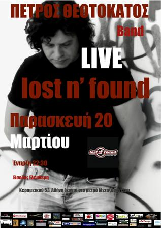 lostnfound poster small