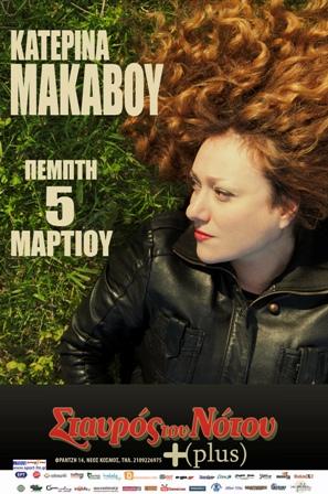 makavou-1