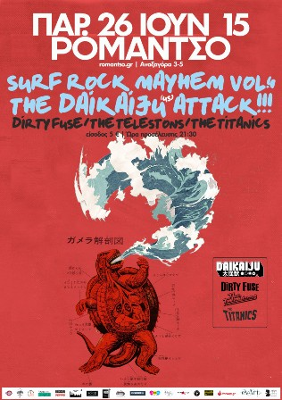 surf-rock-mayhem26junB