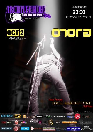 Afisa Orora Live 02.10.15