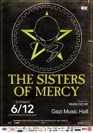 1 sister of mercy