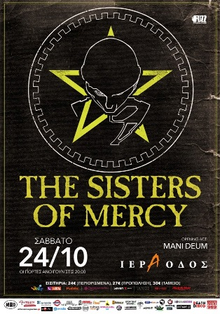 sister of mercy