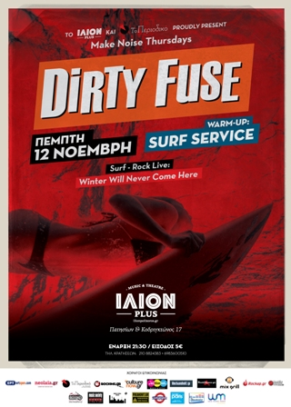 dirtyfuse-posterint-ilion