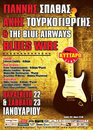 Kyttaro 22 23 January for web