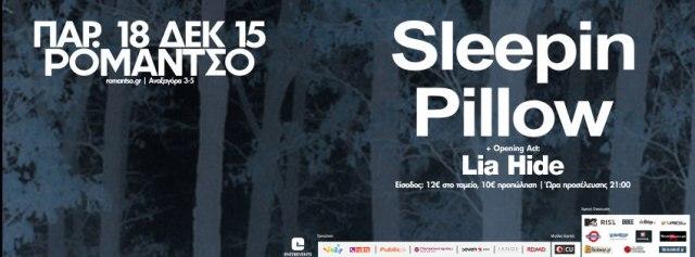 sleepin-pillow18decFB 1