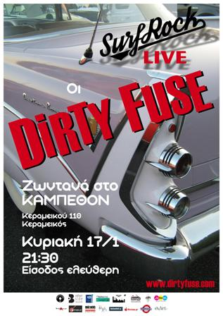 dirty fuse photo