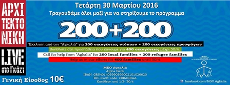 200200EVENT