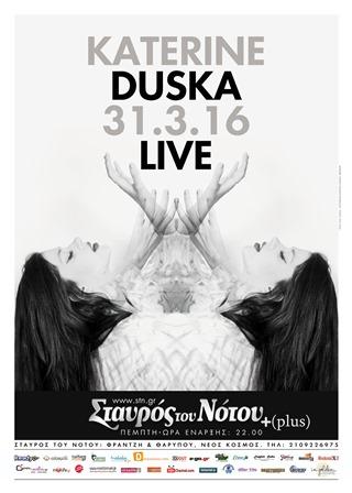 Duska Poster Stavros