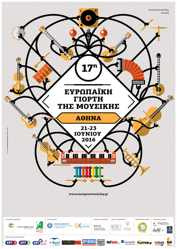 1EUROPEAN MUSIC DAY POSTER