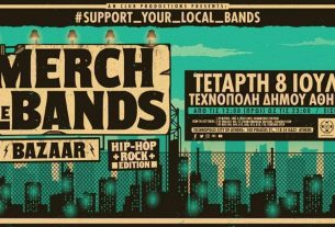 SUPPORT YOUR LOCAL BANDS MERCH OF THE BANDS BAZAAR