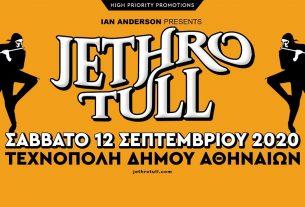 Οι JETHRO TULL στη Τεχνόπολη του Δήμου Αθηναίων