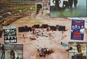 Όταν οι Pink Floyd έφεραν ξανά ζωή στην Αρχαία Πομπηία!