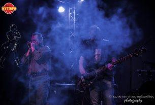 «ΕΝΑ LIVE ΓΙΑ ΤΟΝ ΝΙΚΟ» - ΚΥΤΤΑΡΟ LIVE ΔΕΥΤΕΡΑ 1 ΦΕΒΡΟΥΑΡΙΟΥ