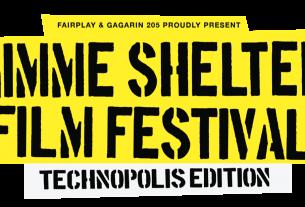 Το Gimme Shelter Film Festival στην Τεχνόπολη Δήμου Αθηναίων!