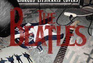 Ο Γιώργος Λιτσικάκης «πειράζει» τους Beatles