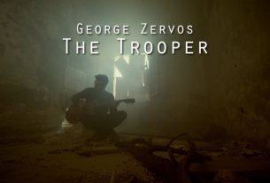 Δείτε το video clip από το νέο αντιπολεμικό τραγούδι του Γιώργου Ζερβού!