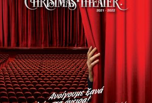 Christmas Theater 2021 - 2022